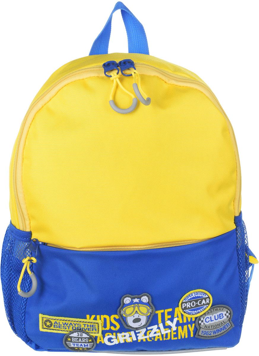 Grizzly Рюкзак детский цвет желтый синий
