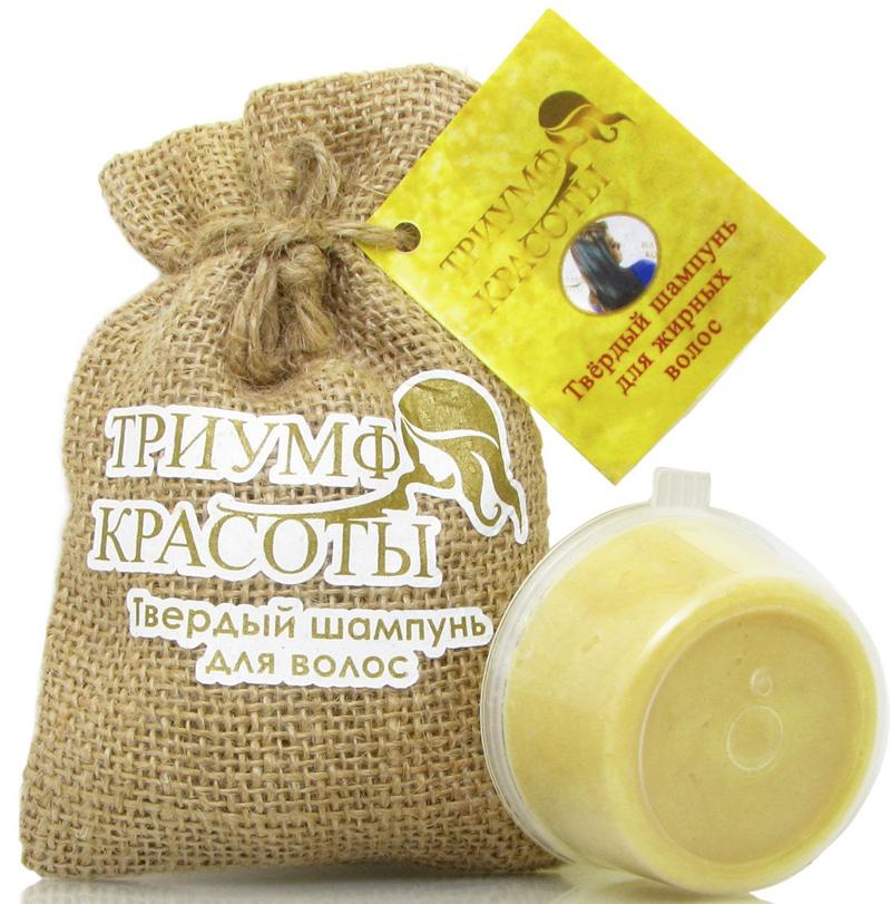Триумф Красоты Твердый шампунь для жирных волос «Желтый», 55 г0118Желтый - для жирный волос. Снижает жирность и потливость кожи головы, «контролирует» производство кожного сала, тем самым продлевает время между мытьем головы. Укрепляет волосы и уменьшает выпадение волос. Тонизирует кожу головы, усиливает обменные процессы, улучшает микроцеркуляцию крови и питание кожи головы, а также волосяных луковиц. Очищает, способствует отшелушиванию отмерших клеток головы и улучшает общее состояние волос. Ликвидирует ломкость и выпадение волос. Увлажняет сами волосы, питает их, придает им блеск и сияние, облегчает расчесывание мокрых волос, уменьшает электростатическое напряжение и делает волосы более мягкими и шелковистыми. Дает эффект ламинирования волос.