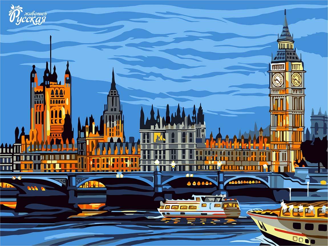 Набор для рисования по номерам Русская Живопись Лондон, 30 х 40 см набор для рисования по номерам русская живопись маяк 30 х 40 см