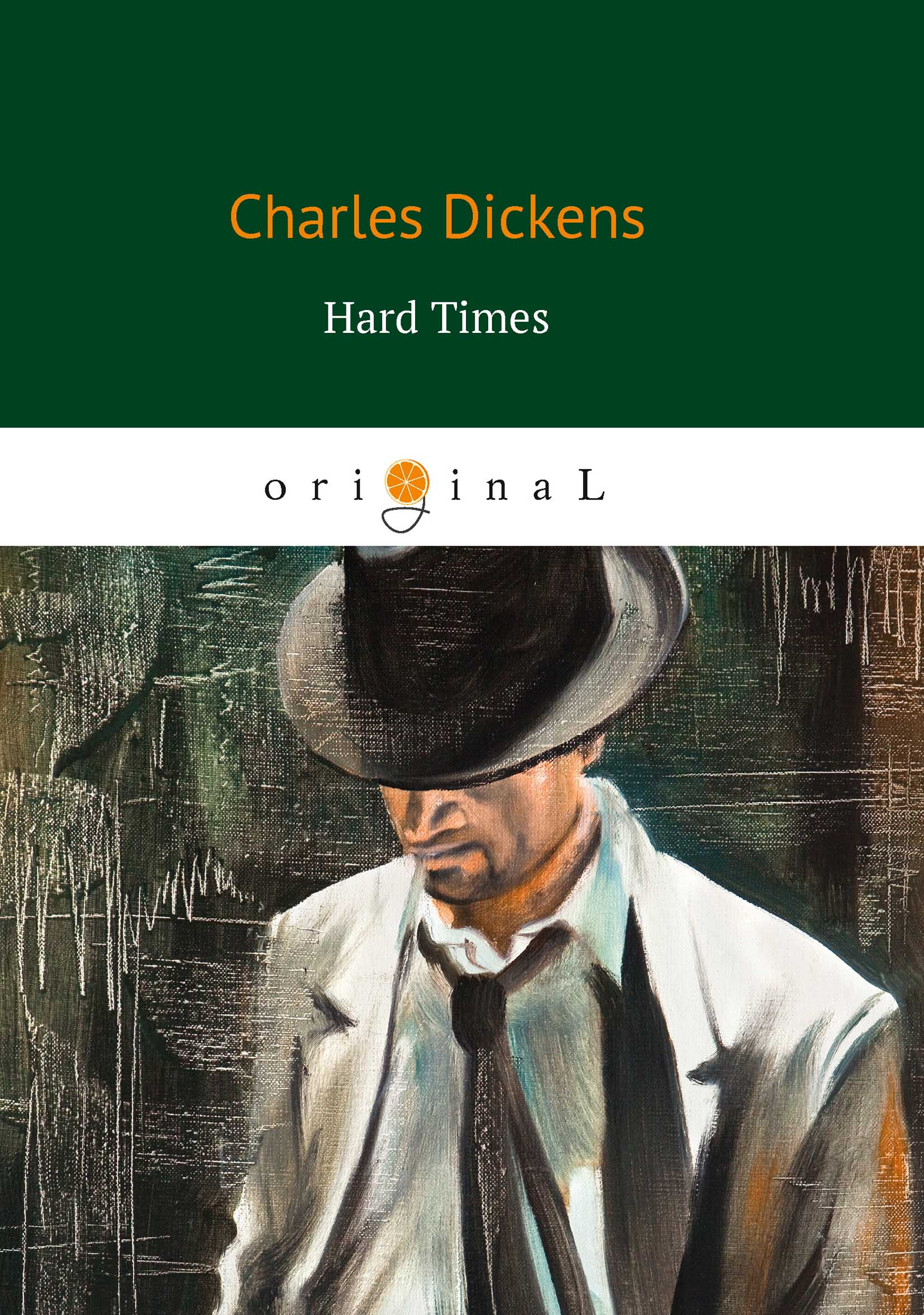 Charles Dickens Hard Times diary of a seducer