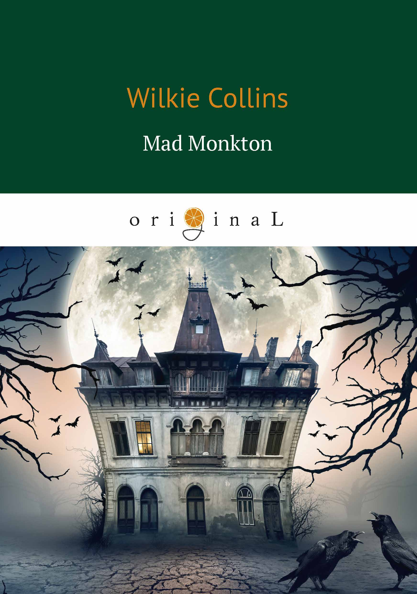 Mad Monkton Mad Monkton is a bizarre ghost story. It is said that strain...