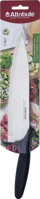 Нож поварской Attribute Knife Chef, длина лезвия 20 см аксессуар attribute knife магнитный держатель 45cm akh045
