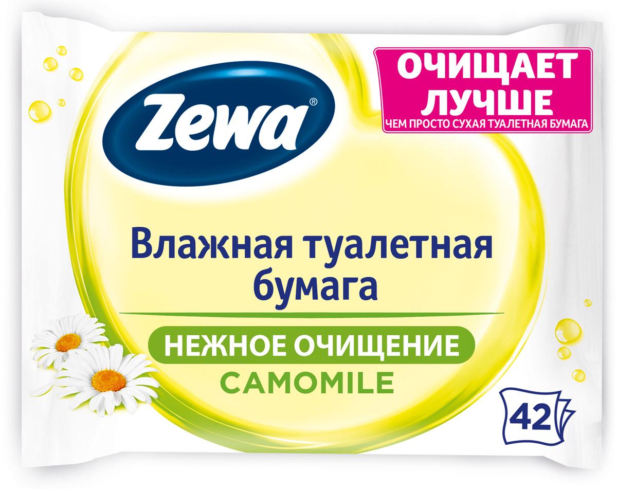 Туалетная бумага Zewa Ромашка, влажная, 42 шт. недорого