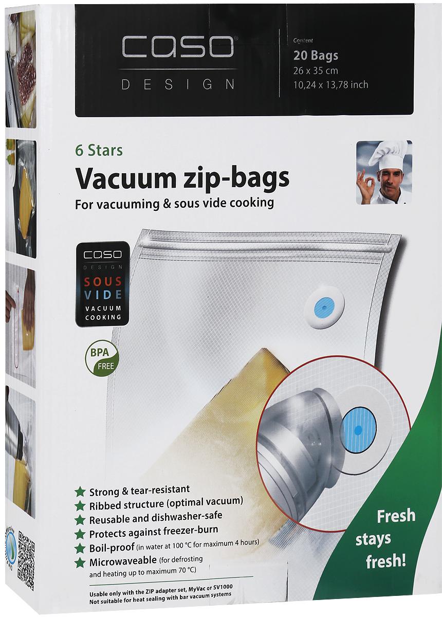 CASO ZIP 26х35 пакеты для вакуумного упаковщика, 20 шт. цена