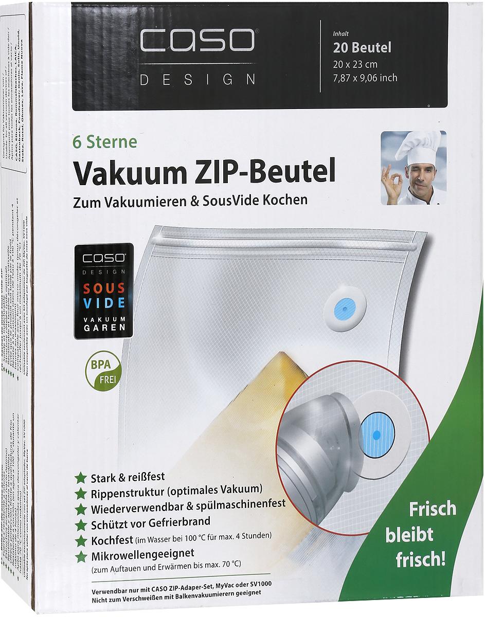 купить CASO ZIP 20х23 пакеты для вакуумного упаковщика, 20 шт. по цене 1192 рублей