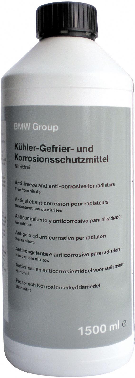 "Антифриз ""BMW"", концентрат, 1,5 л"