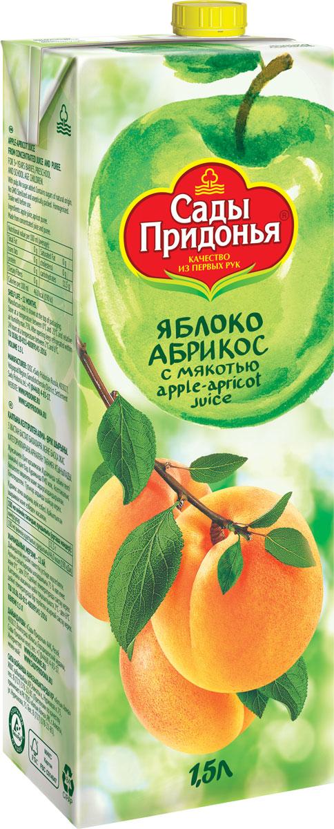 """Сады Придонья"""" Сок яблочно-абрикосовый с мякотью восстановленный, 1,5 л"""