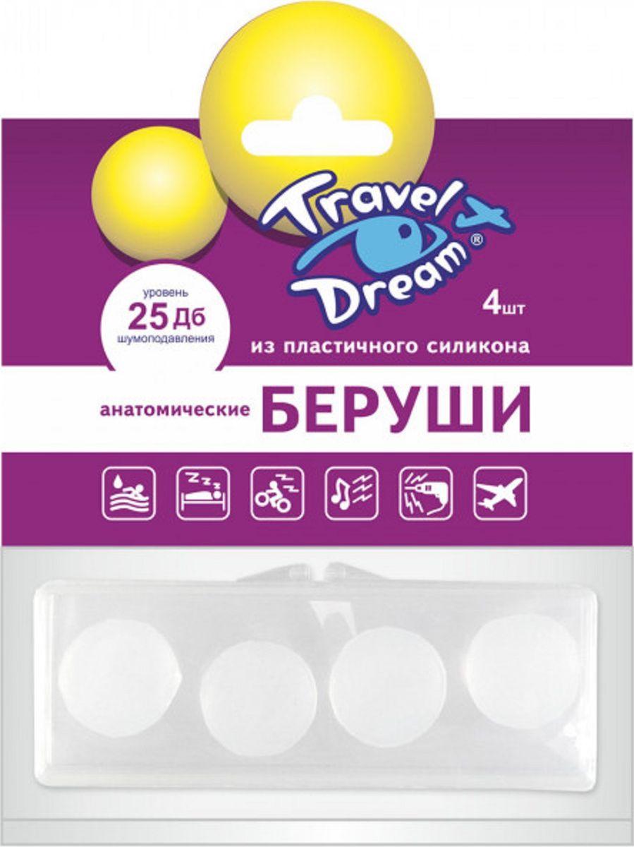 Travel Dream Беруши №4, силиконовые, пластичные, анатомические, 2 пары беруши трэвелдрим силиконовые защита от воды 4 2пары