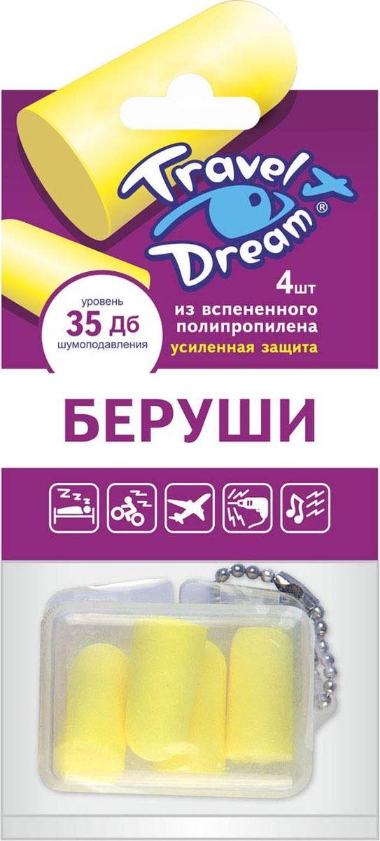 Travel Dream Беруши Усиленная защита от шума №4, 2 пары беруши трэвелдрим силиконовые защита от воды 4 2пары