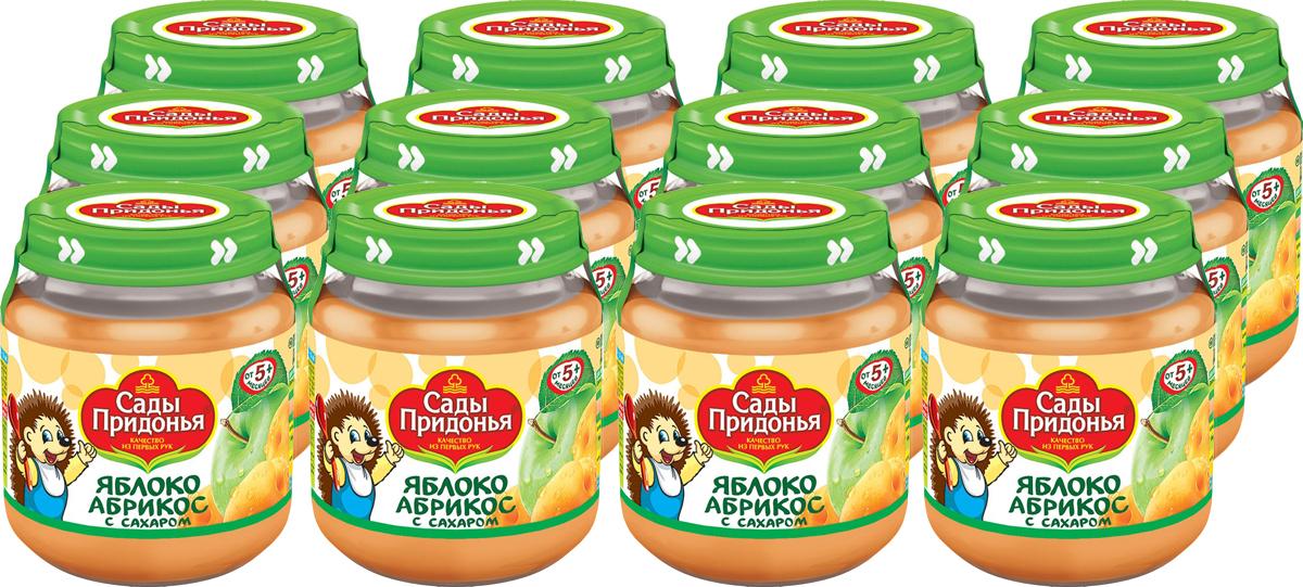 пюре сады придонья сады придонья яблоко персик с 5 мес 120 г Сады Придонья пюре яблоко-абрикос с сахаром, 12 шт по 120 г