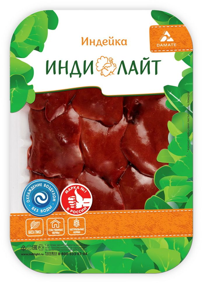 Индилайт Печень индейки, охлажденная, 500 г