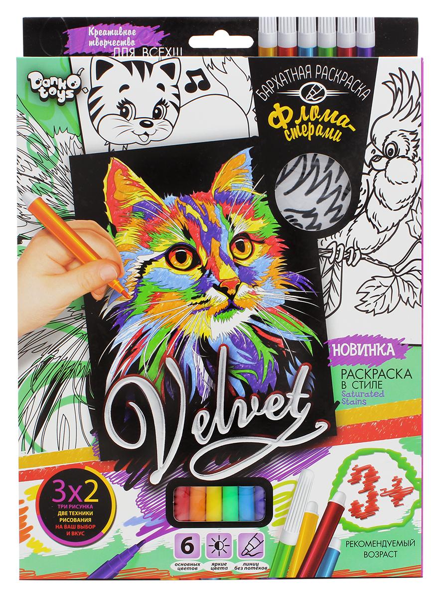 ДанкоТойс Бархатная раскраска фломастерами Velvet Кошечка 2 раскраска данкотойс velvet собачка vlv 01 07