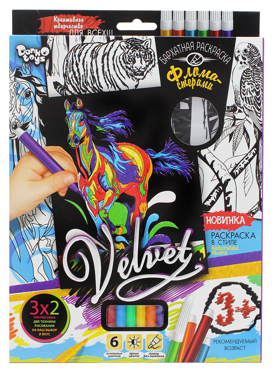 ДанкоТойс Бархатная раскраска фломастерами Velvet Лошадь 2 раскраска данкотойс velvet собачка vlv 01 07