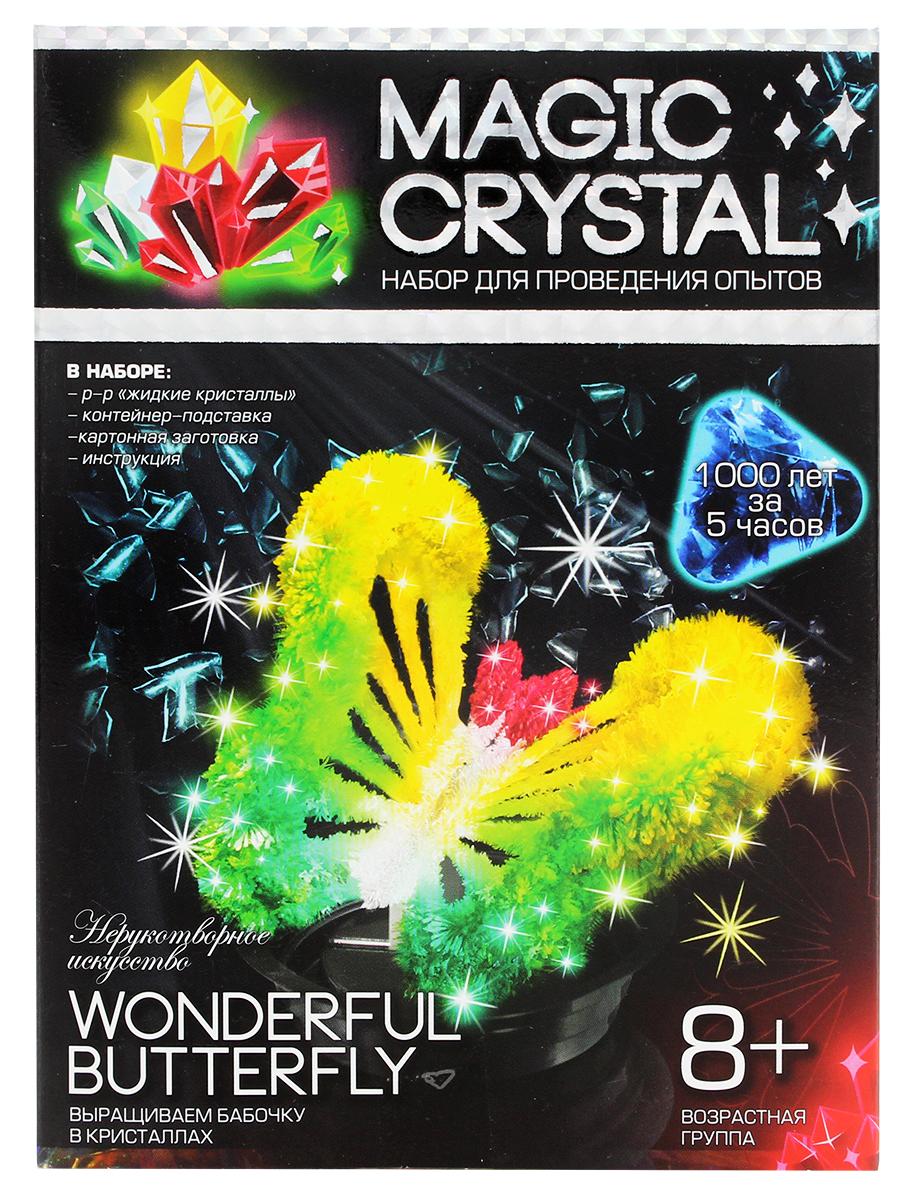ДанкоТойс Набор для проведения опытов Magic Crystal Нерукотворное искусство Набор 5 Wonderful Butterfly набор для проведения опытов по выработке электричества