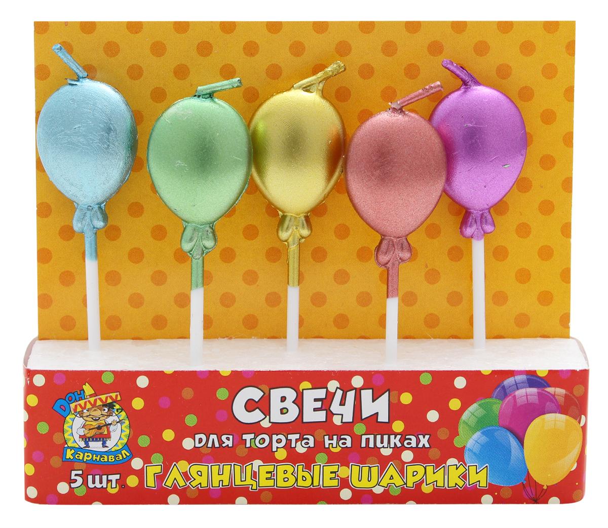 Miland Свечи для торта Глянцевые шарики 5 шт miland свечи для торта футбольный матч 5 шт