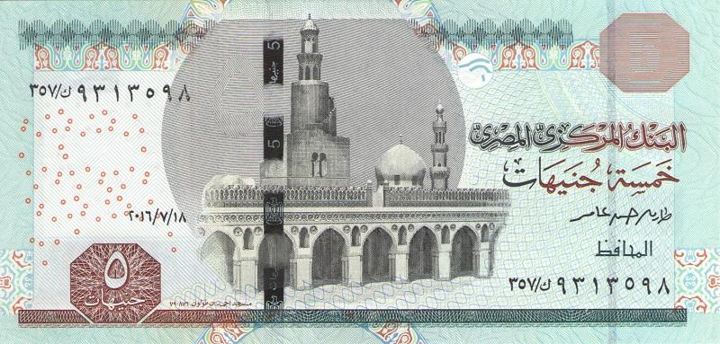 Банкнота номиналом 5 фунтов. Египет. 2016 год банкнота номиналом 500 сирийских фунтов сирия 2013 год