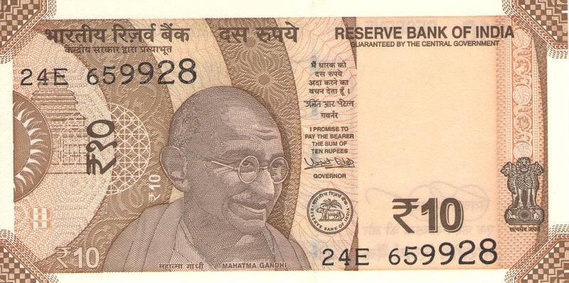 Банкнота номиналом 10 рупий. Индия. 2017 год банкнота номиналом 100 рупий литера e индия 2015 год