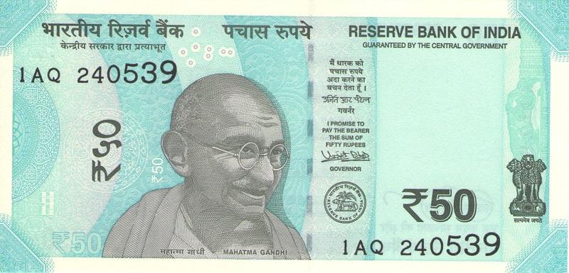 Банкнота номиналом 50 рупий. Индия. 2017 год банкнота номиналом 100 рупий литера e индия 2015 год