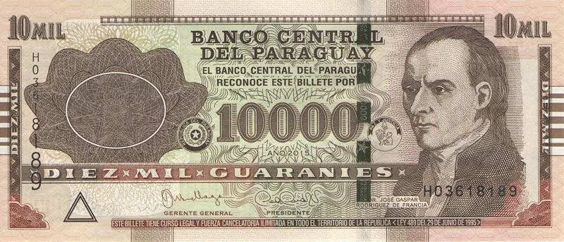 Банкнота номиналом 10000 гуарани. Парагвай. 2015 годпарагвай-р224Номера и серии могут отличаться от представленных на скане.