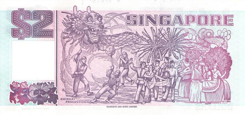 Банкнота номиналом 2 доллара. Сингапур. 1997 год