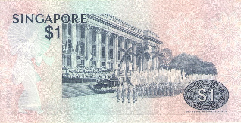 Банкнота номиналом 1 доллар. Сингапур. 1976 год