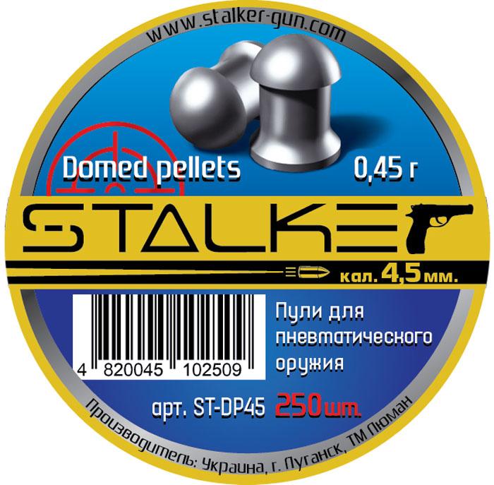 "Пули для пневматики Stalker ""Domed pellets"", калибр 4,5 мм, 250 шт"