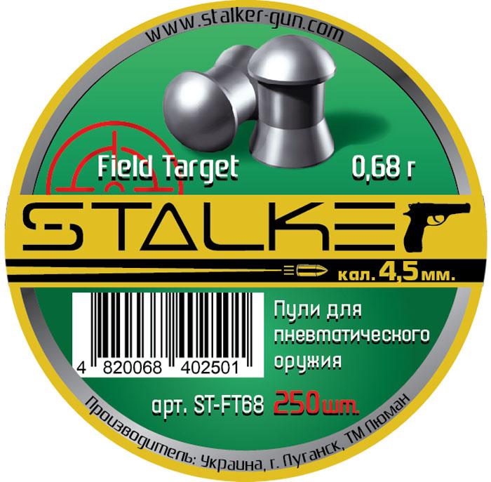 "Пули для пневматики Stalker ""Field Target"", калибр 4,5 мм, 250 шт"