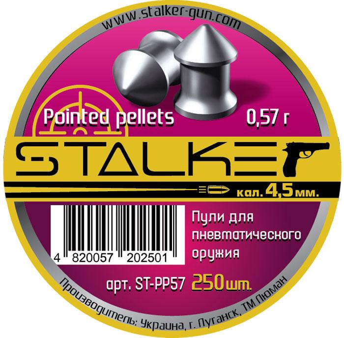 "Пули для пневматики Stalker ""Pointed pellets"", калибр 4,5 мм, 250 шт"