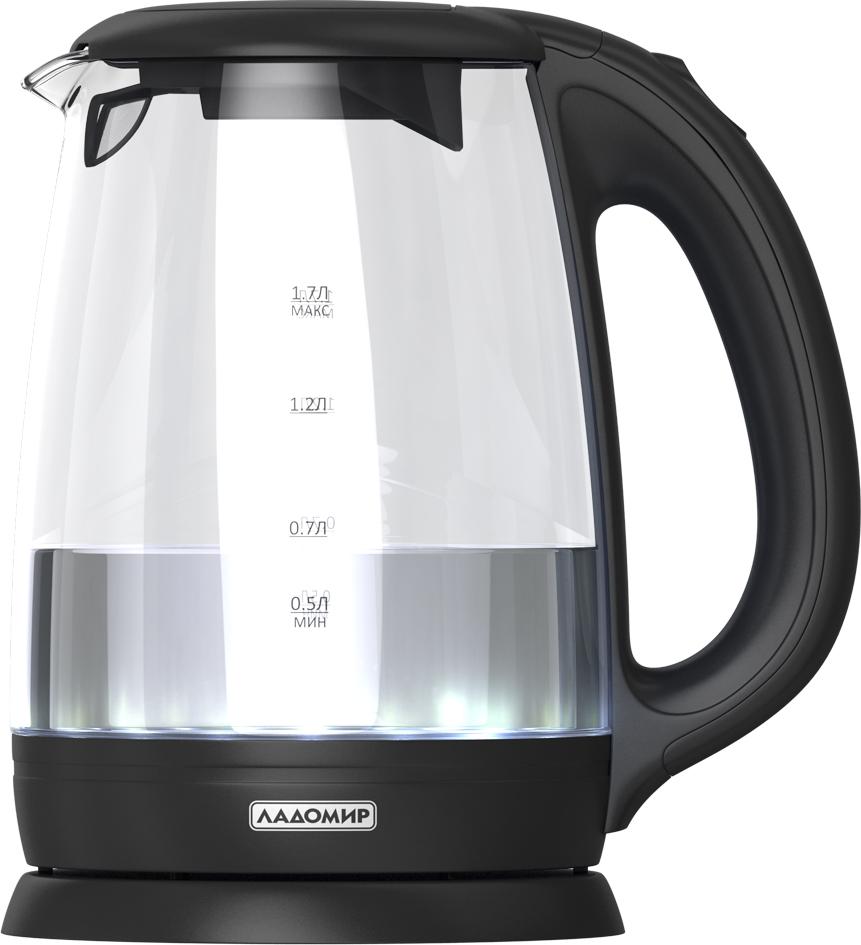 Электрический чайник Ладомир АА113, Transparent Black электрический чайник ладомир 144
