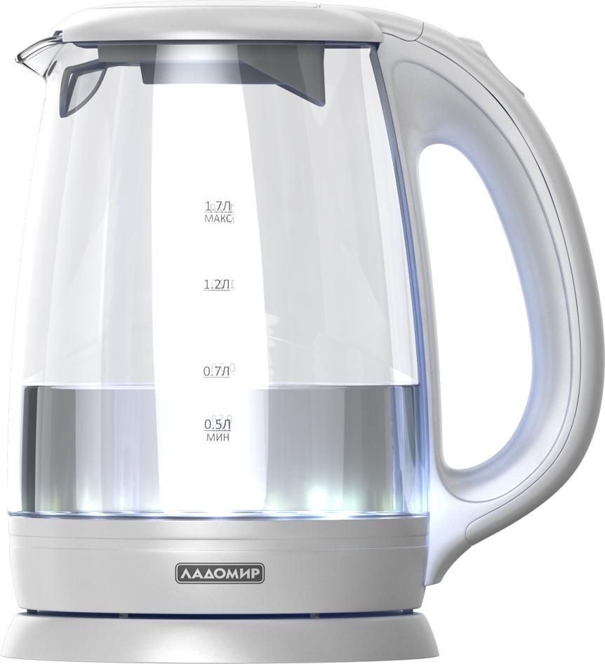 Электрический чайник Ладомир АА113, Transparent White электрический чайник ладомир 144