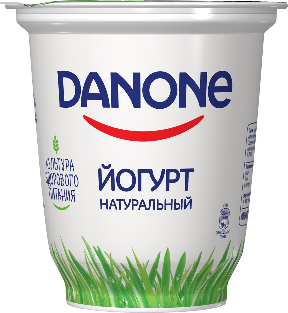 Danone Йогурт густой Натуральный 3,3%, 350 г