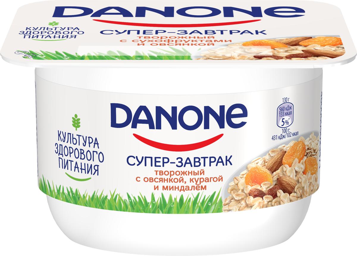 Danone Супер-завтрак творожный с овсянкой, курагой и миндалем 3,2%, 130 г danone продукт творожный персик абрикос 3 6% 170 г