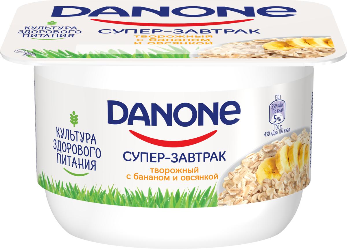 Danone Супер-завтрак творожный с бананом и овсянкой 3,2%, 130 г danone продукт творожный персик абрикос 3 6% 170 г