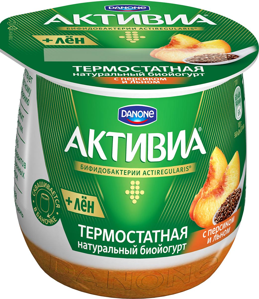 Активиа Биойогурт термостатный с персиком и семенами льна 3%, 170 г активиа высокобелковая биойогурт натуральный 3