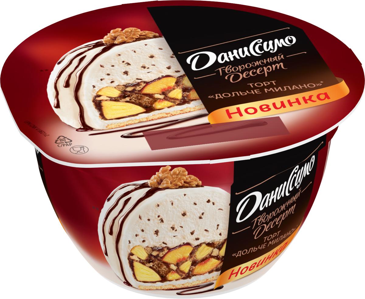 Даниссимо Творожный десерт Торт Дольче Милано 5,3%, 140 г даниссимо продукт творожный ягодное мороженое 5 6