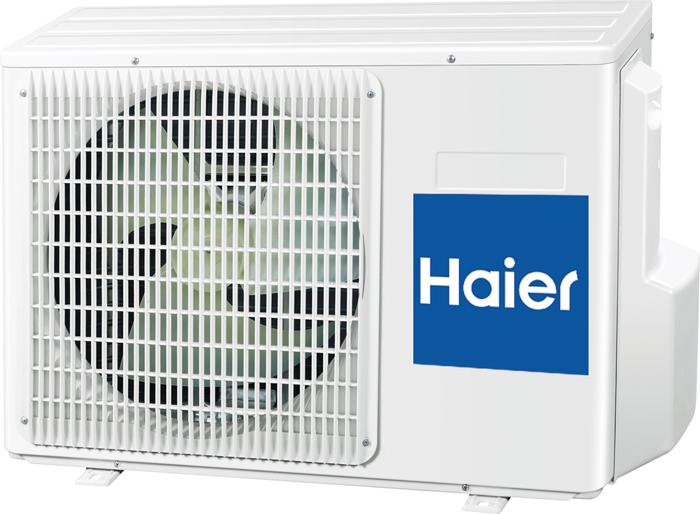 Внешний блок сплит-системы Haier Lightera On-Off HSU-07HUN403/R2