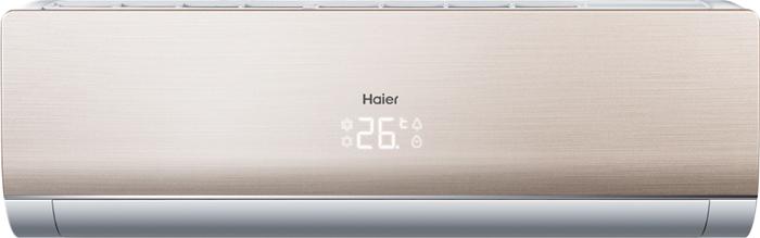 Внутренний блок сплит-системы Haier Lightera On-Off HSU-07HNF203/R2, золотой