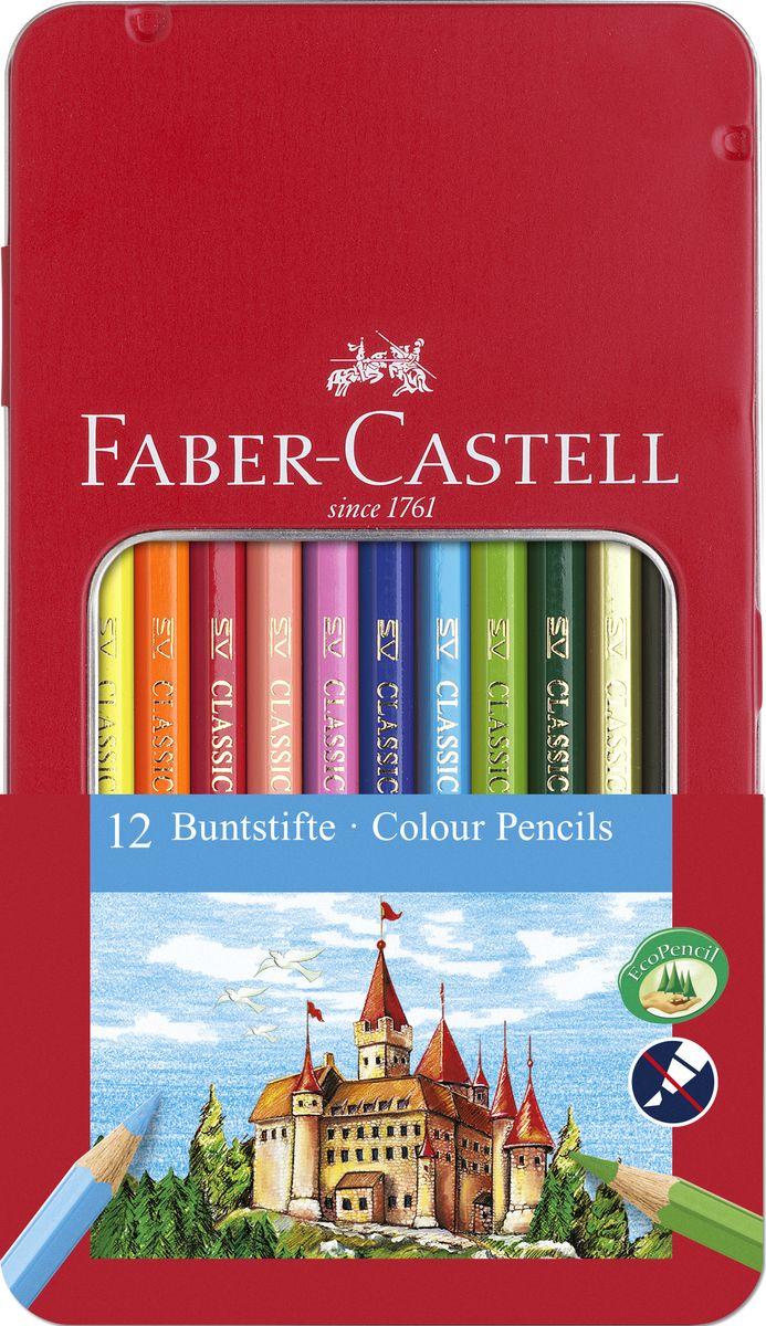 Faber-Castell Цветные карандаши Замок 12 шт карандаши восковые мелки пастель faber castell цветные карандаши замок в картонной коробке 6 шт