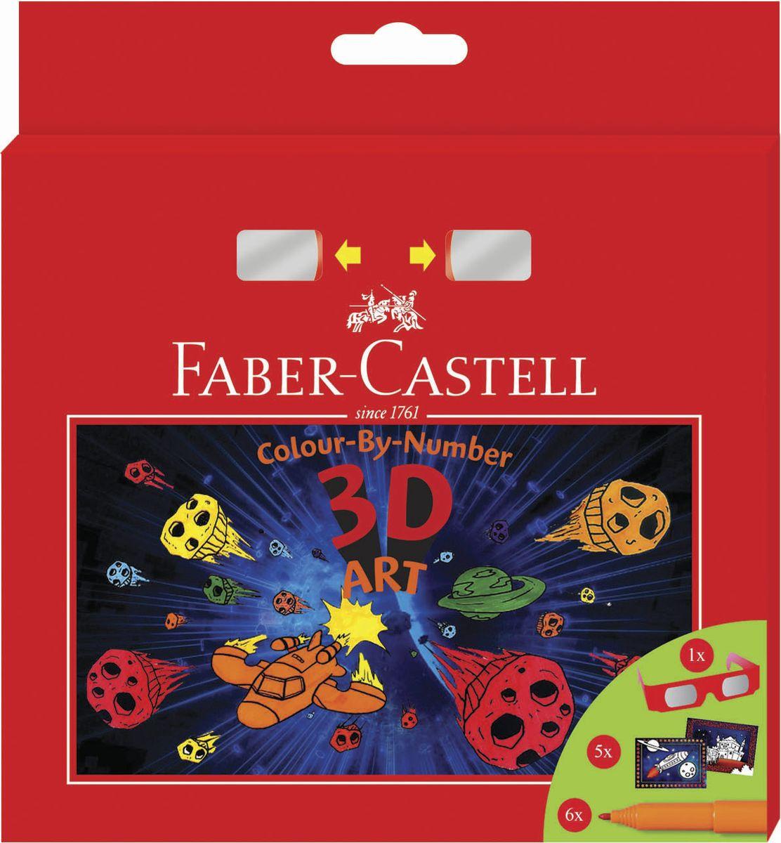 Faber-Castell Набор фломастеров Connector 3D с карточками для раскрашивания и очками connector 0767639001 connector