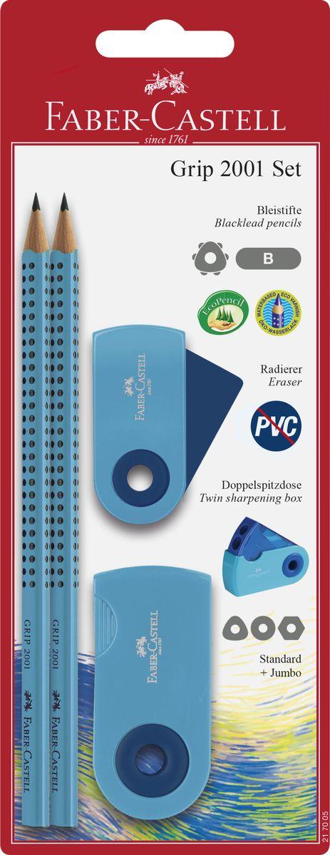 Faber-Castell Набор карандашей Grip 2001 2 шт с ластиком и точилкой цвет синий цена и фото