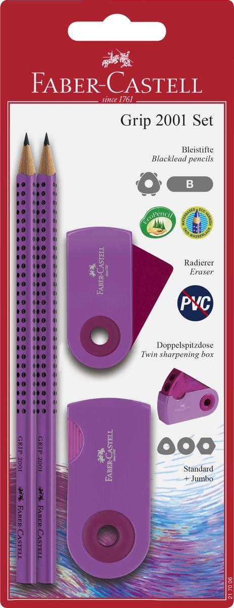 Faber-Castell Набор карандашей Grip 2001 2 шт с ластиком и точилкой цвет сиреневый