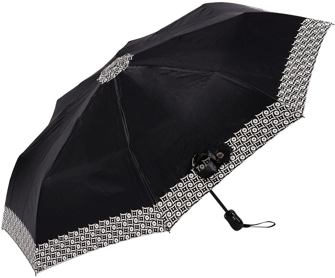 цена Зонт Doppler в интернет-магазинах