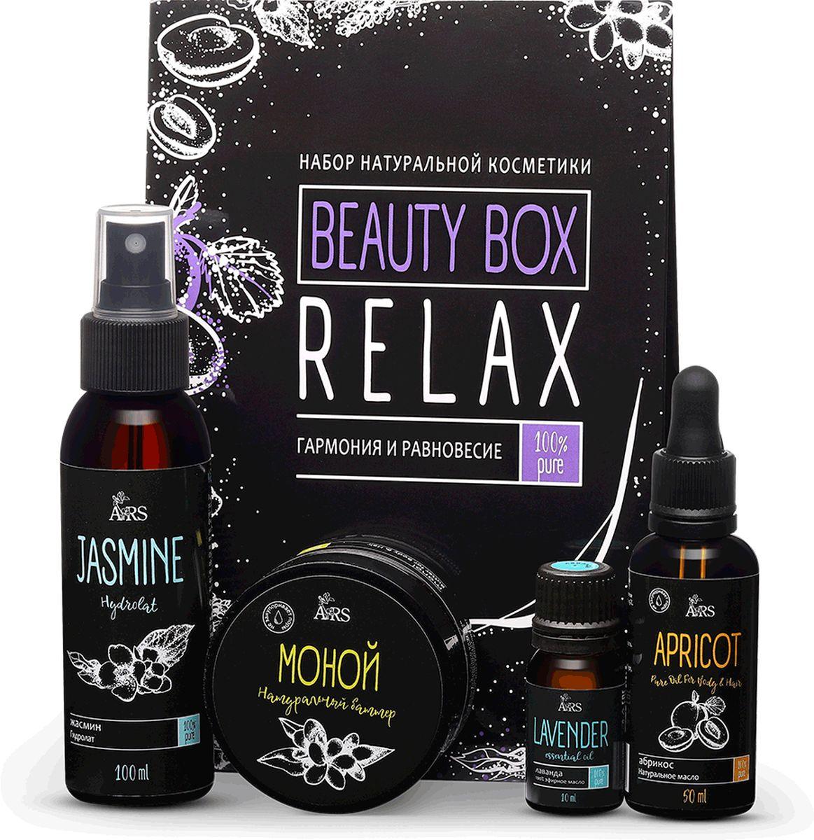 Base to Beauty Набор натуральной косметики Beauty box Relax (гармония и равновесие) gb4045d to 220