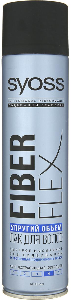 Syoss FiberFlex Упругий Объем лак для волос экстрасильной фиксации 400 мл мусс для волос упругий объем fiberflex syoss 250 мл