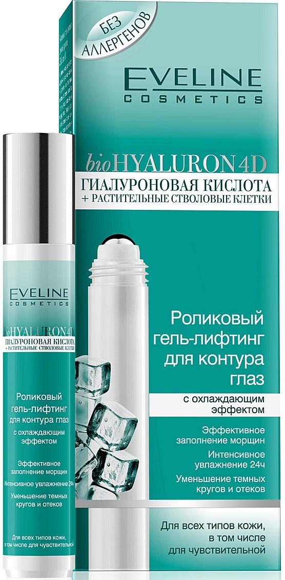 EvelineРоликовый гель-филлер для контура глаз 2 в 1 New Hyaluron, 15 мл Eveline Cosmetics