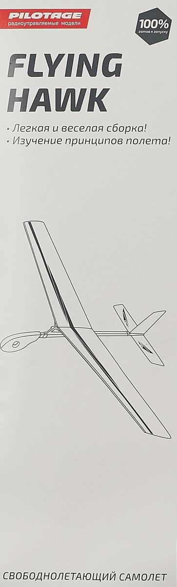 Pilotage Свободнолетающий самолет Flying Hawk цвет желтый все цены