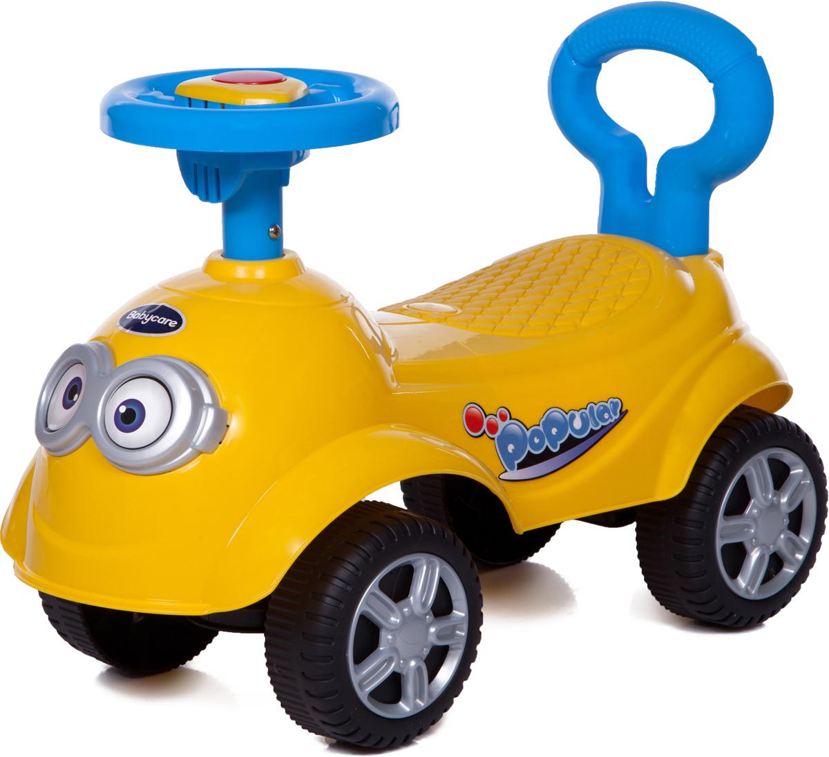 Baby Care Каталка детская QT Racer цвет желтый каталка baby care qt racer жёлтый