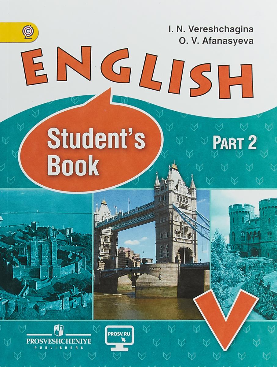 English 5: Student's Book: Part 2 / Английский язык. 5 класс. Учебник. В 2 частях. Часть 2. И. Н. Верещагина, О. В. Афанасьева