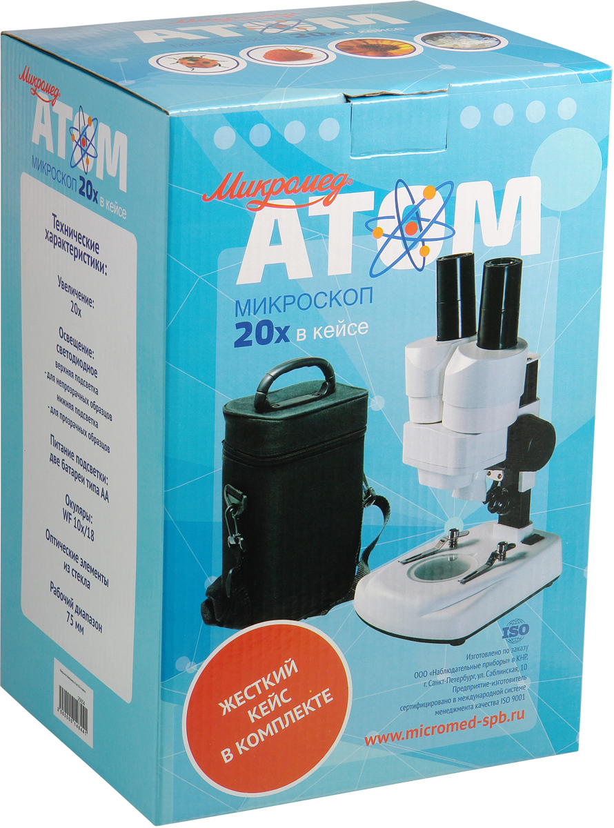 MicromedАтом 20x микроскоп Micromed