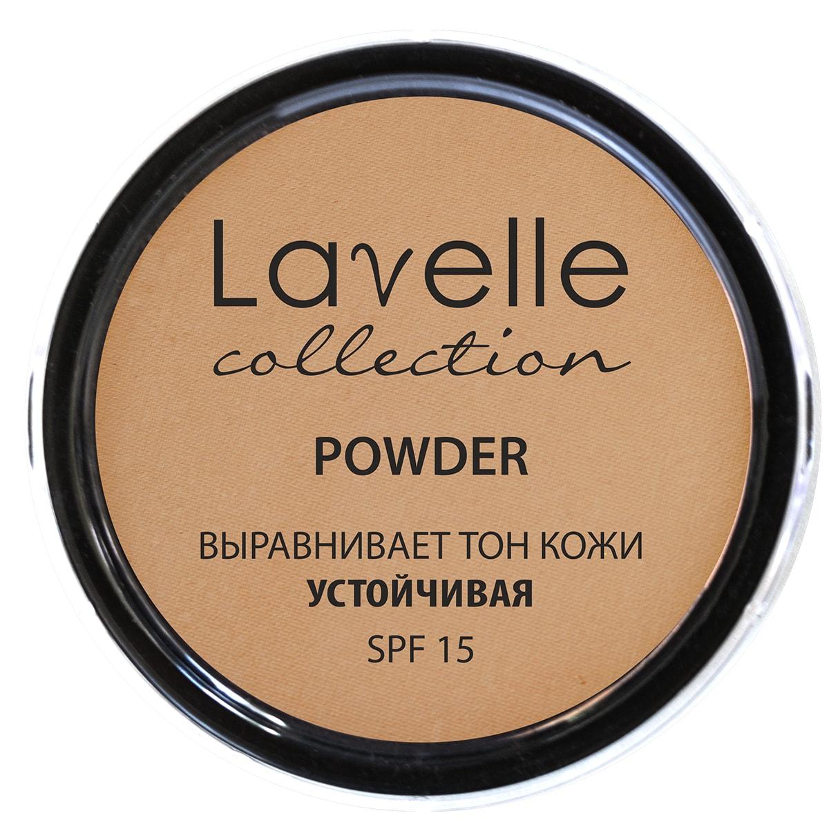Фото - Lavelle Collection пудра для лица PD-12 компактная устойчивая тон 04 натурально-бежевый 40г lavelle collection пудра для лица pd 11 компактная тон 05 кремовый 40г